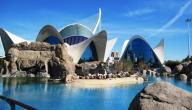 مدن اليونان السياحية