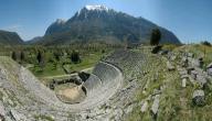 مدن يونانية قديمة