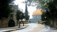 مدينة القدس عبر التاريخ