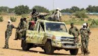 مدينة نيالا ولاية جنوب دارفور