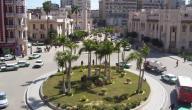 مدن محافظة البحيرة