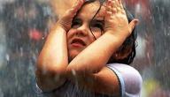 فوائد الأمطار