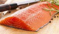 فوائد السمك للحامل في الشهور الأولى