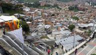 مدن كولومبيا