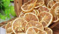 فوائد الليمون المجفف