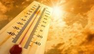 معلومات عن درجات الحرارة