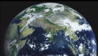 ماذا ينتج عن دوران الأرض حول محورها