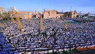 عيد الفطر في ليبيا