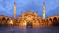 واجبنا نحو المسجد
