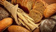 فوائد خبز الشعير في تخفيف الوزن