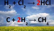 شرح وزن المعادلات الكيميائية