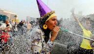 مظاهر الاحتفال بالعيد