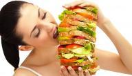 نصائح لزيادة الوزن بسرعة للنساء