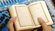 ما عدد حروف القرآن الكريم