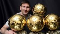 من هو أفضل لاعب كرة قدم في التاريخ