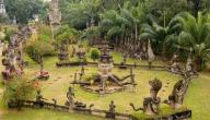 مدينة لاوس