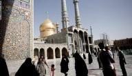 مدينة كاشان في إيران