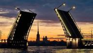 مدينة لينينغراد