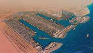 ميناء مدينة الملك عبدالله الاقتصادية