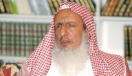 بحث عن الشيخ بن باز