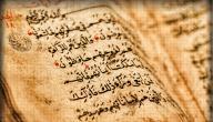 الثقافة الإسلامية وأهميتها