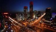 دولة الصين
