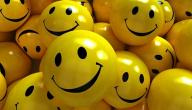 فوائد الضحك والابتسامة
