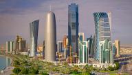 حدود دولة قطر