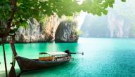 جزيرة في تايلند