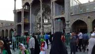 مدينة قم في إيران