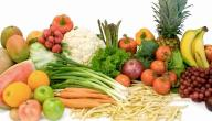 مقال علمي مختصر عن التغذية