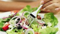 نظام غذائي نباتي لإنقاص الوزن