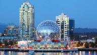 مدينة فانكوفر الكندية