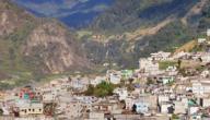 دولة غواتيمالا
