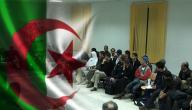 خصائص المجتمع الجزائري