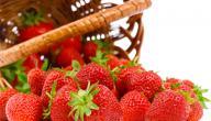 فوائد الفراولة لمرضى السكر