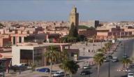 مدينة قلعة السراغنة