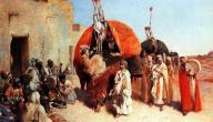 دولة الأدارسة في المغرب