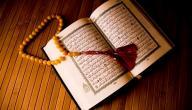 ما فائدة قراءة القرآن في رمضان