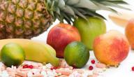 فيتامين د في الفواكه والخضار