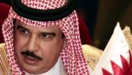 رئيس دولة البحرين