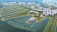 جزيرة سياحية في قطر