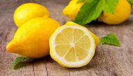 فوائد الليمون للضغط