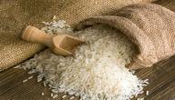 ما هي فوائد الأرز