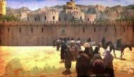 يهود المدينة في العهد النبوي