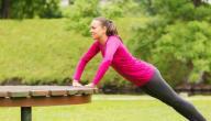 رياضة الضغط وفوائدها