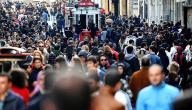 كم يبلغ عدد سكان تركيا