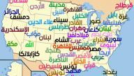 كم عدد محافظات ومدن مصر