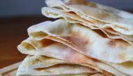 وصفات بالخبز العربي