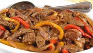 وصفات شرائح اللحم